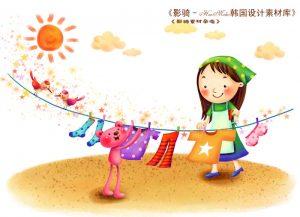 0907s 300x217 - لایه باز تصویرسازی دختر بچه