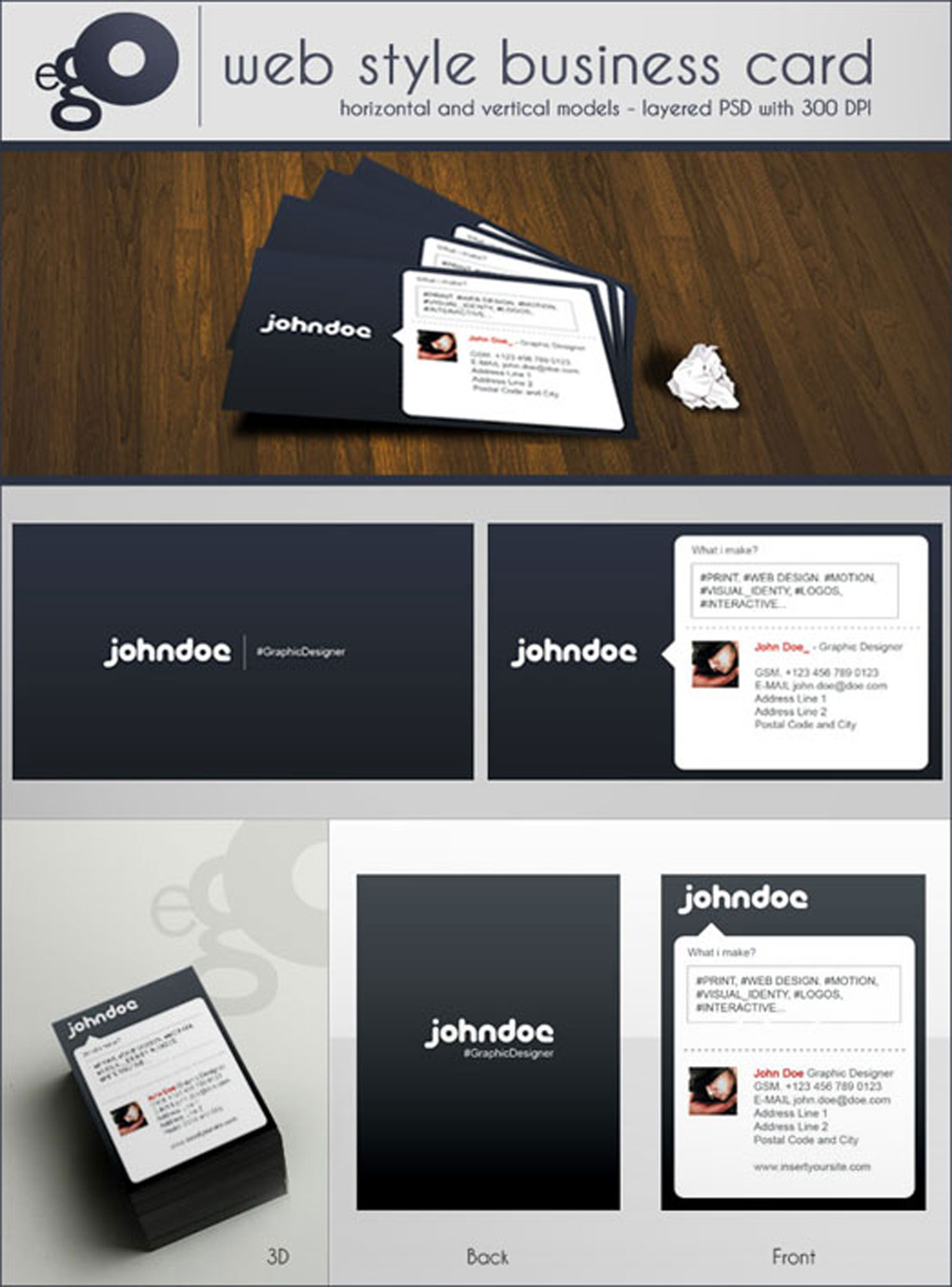 p88 - لایه باز کارت ویزیت زیبا شخصی مدرن وب استایل