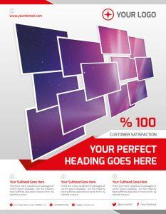 BIZ 52 2 233x300 - دانلود لایه باز بروشور و کاتالوگ تجاری