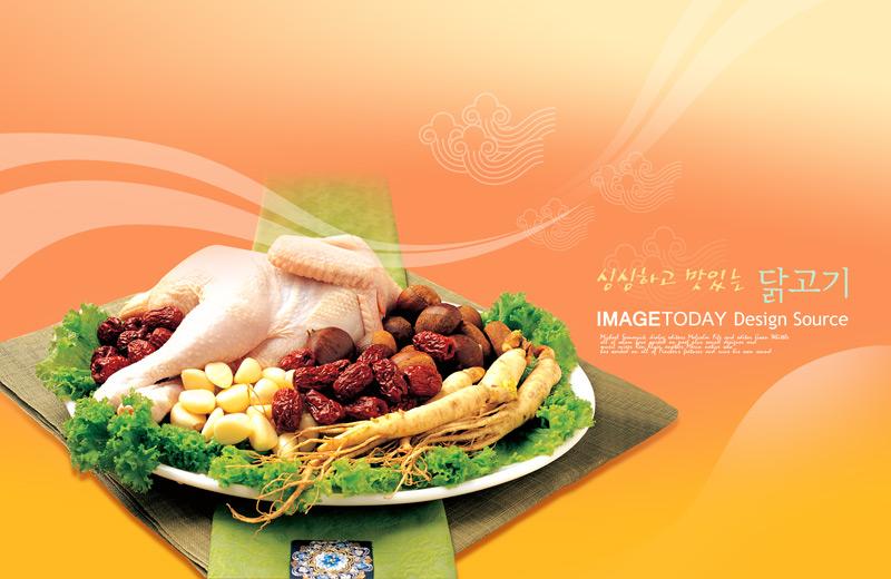 p180 - لایه باز پوستر کاتالوگ بشقاب غذای مرغ مواد لازم قبل از طبخ غذا