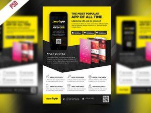 p337 A4 300x225 - لایه باز تراکت معرفی اپلیکیشن خدمات موبایل