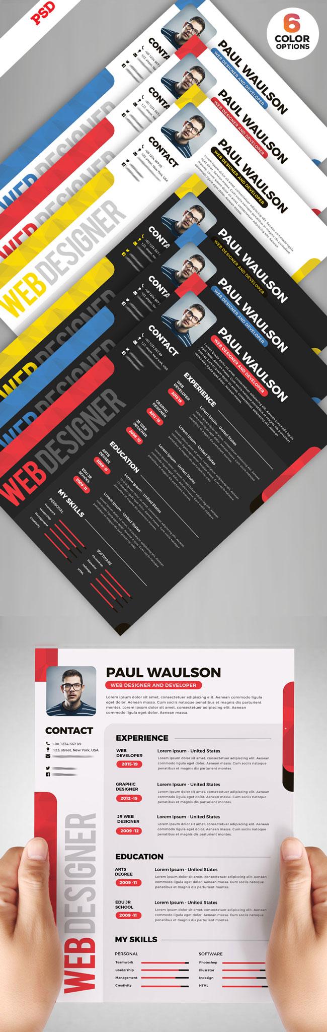 p379 - قالب لایه باز روزمه شخصی و شرکتی در شش رنگ زیبا
