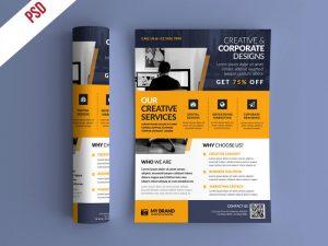 p395 300x225 - لایه باز تراکت معرفی محصول و خدمات شرکت تجاری بازرگانی