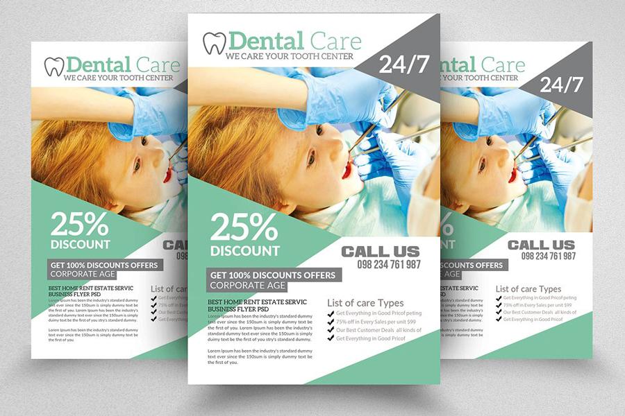 m116 - دانلود لایه باز تراکت یا پوستر دندانپزشکی و مراقبت دندان
