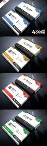 p458 1 98x300 - لایه باز کارت ویزیت مدرن بسیار زیبا و خلاقانه زمینه مشکی و سفید با امکان درج کیوآرکد QR Code