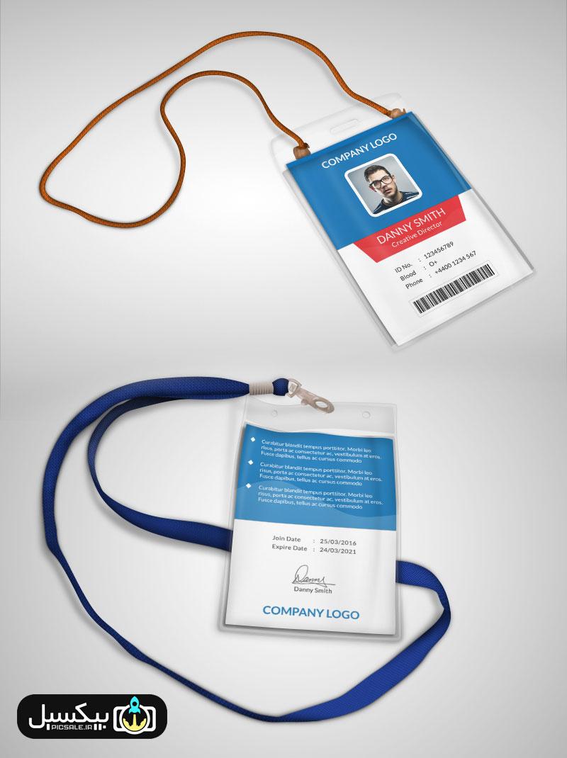 p487 - لایه باز کارت آویز همایش و سمینار / کارت شناسایی کادر اجرایی همایش / مشکی و ارغوانی بسیار شی