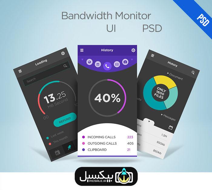 p556 - طرح آماده لایه باز اپلیکیشن مانیتور پهنای باند شبکه Bandwidth Monitor فوق العاده کاربردی در سه طرح مختلف