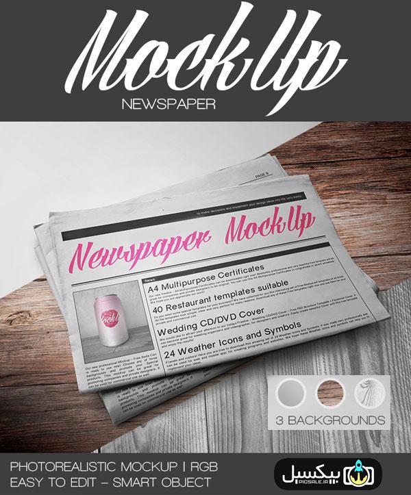 p564 new - موکاپ روزنامه و هفته نامه فوق العاده، کاربردی با کیفیت بالا