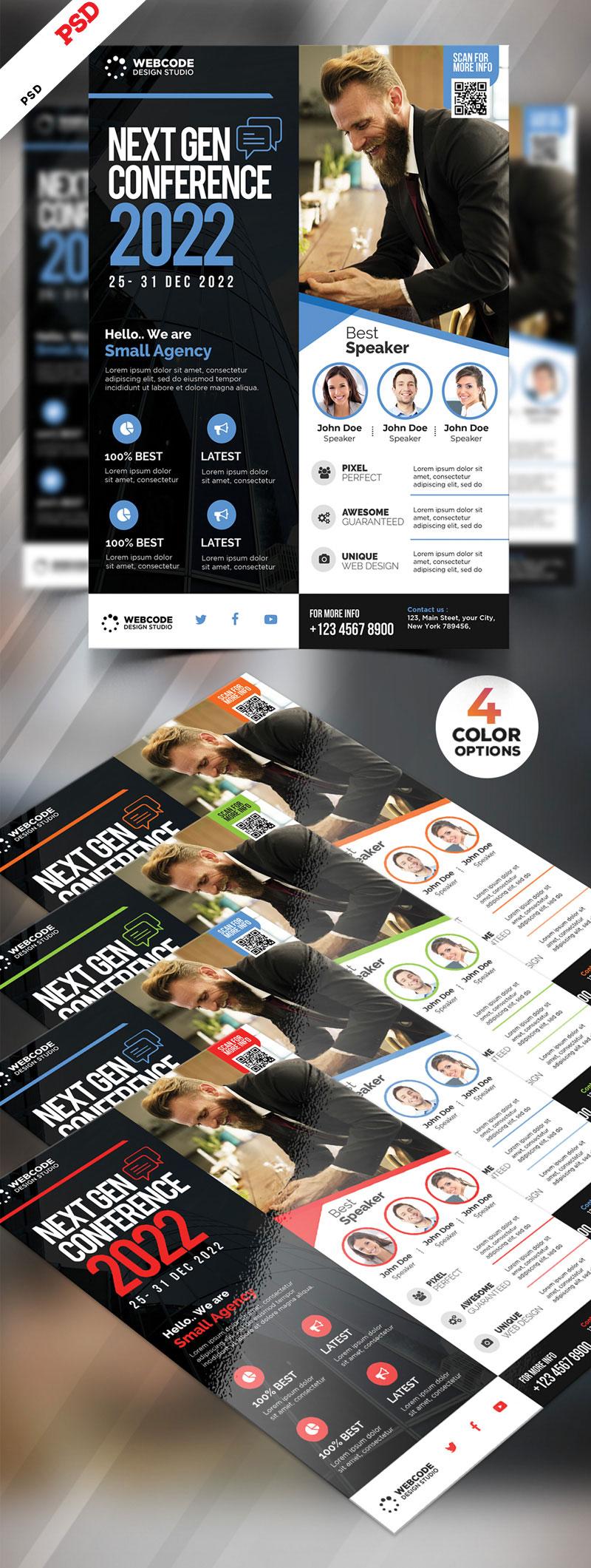 p673 - پوستر معرفی لایه باز خدمات شرکت تجاری فناوری با چهار رنگ جذاب انتخاباتی