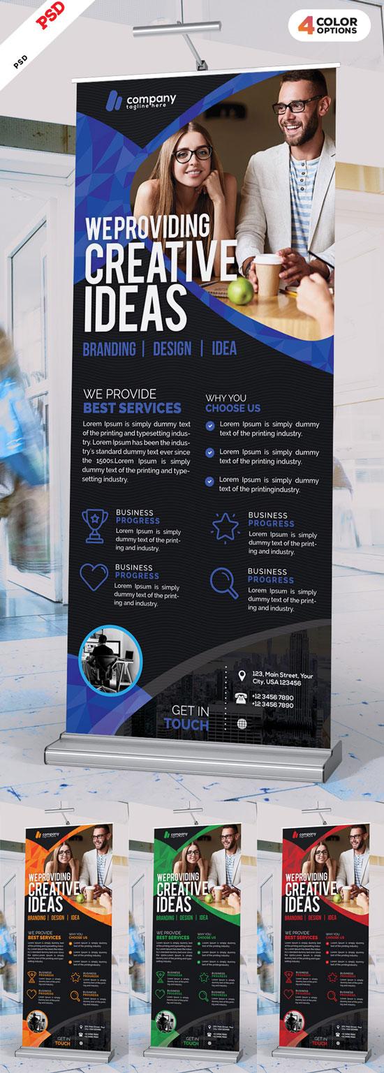 p680 - لایه باز استند خلاقانه و بنر اطلاع رسانی خدمات تجاری و آموزشی ویژه معرفی خدمات ارگان ها و سازمان ها