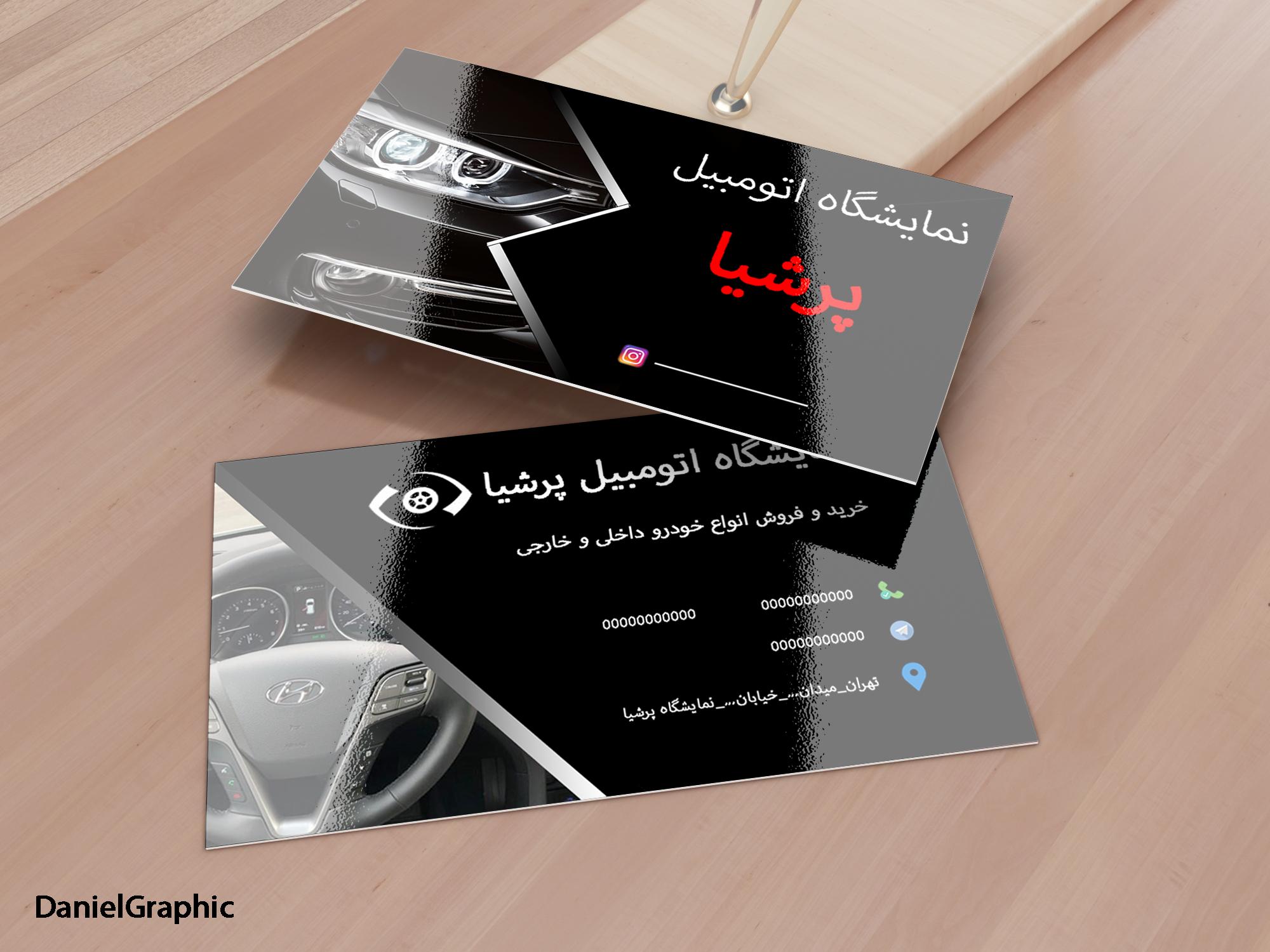 Card Visit Mockup 3 www.rezagraphic.ir  - کارت ویزیت لایه باز نمایشگاه